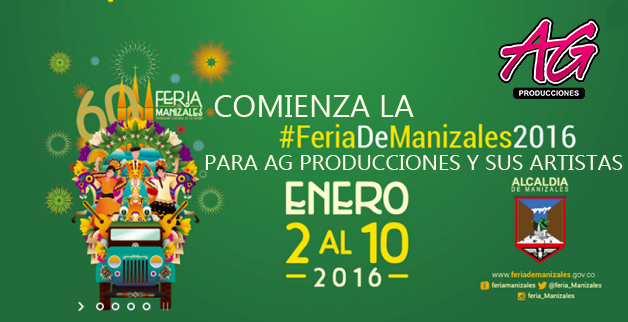 FERIA DE MANIZALES-3